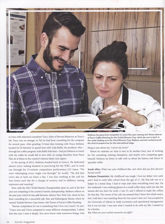 Barista Magazine 07.13