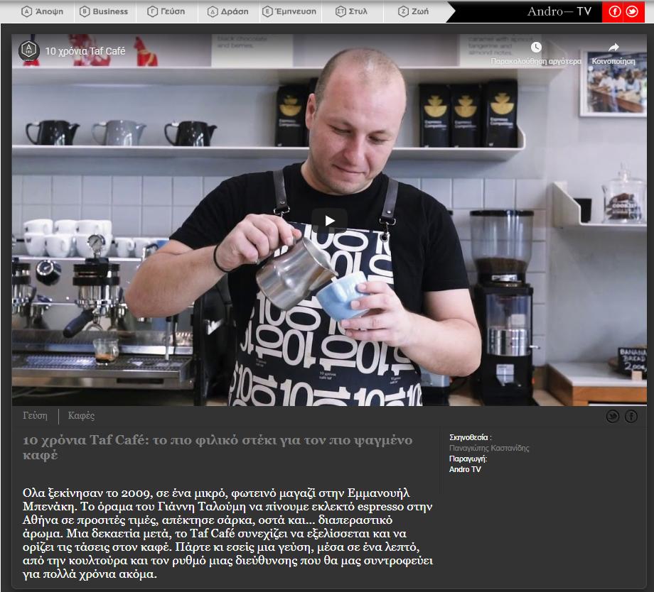 Ιούλιος 2019, Andro, 10 χρόνια Taf Café: το πιο φιλικό στέκι για τον πιο ψαγμένο καφέ