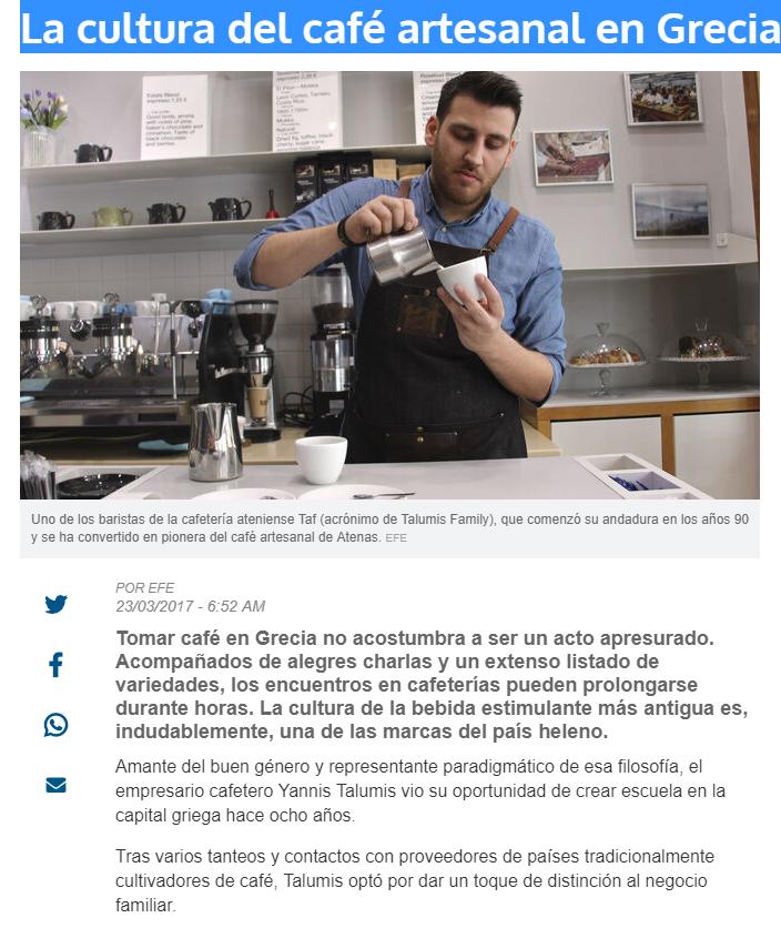 Μάρτιος 2017, TVN noticias, Η κουλτούρα του χειροποίητου καφέ στην Ελλάδα