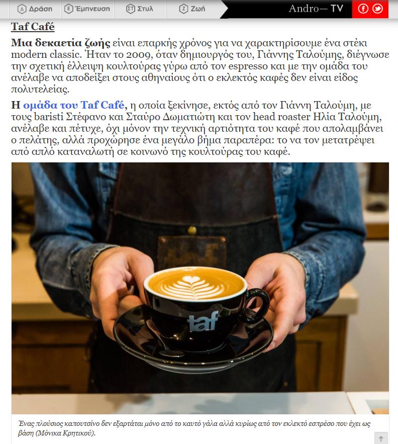 Δεκέμβριος 2019, Andro, Ακόμη 10+1 TOP μέρη για καφέ
