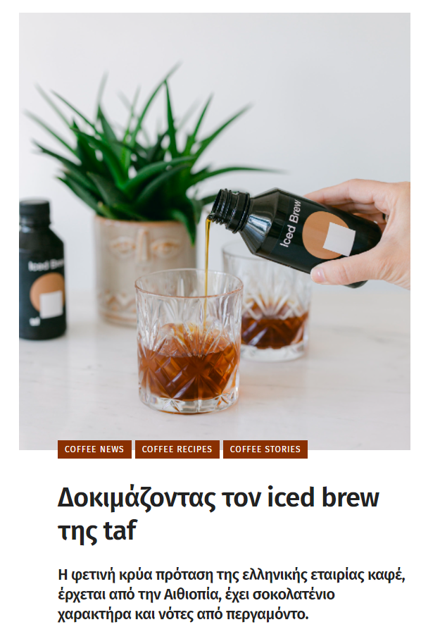June 2021, Coffeemag, Trying taf's iced brew